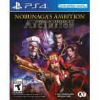【取り寄せ】 Nobunaga's Ambition: Sphere of Influence Ascension - 信長の野望・創造 戦国立志伝 アセンション (PS4 海外輸入北米版ゲームソフト)