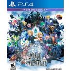 【取り寄せ】World of Final Fantasy - ワールド オブ ファイナル ファンタジー (PS4 海外輸入北米版ゲームソフト)