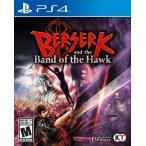 【取り寄せ】 Berserk and the Band of the Hawk - ベルセルク無双 (PS4 海外輸入北米版ゲームソフト