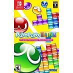 【取り寄せ】Puyo Puyo Tetris - ぷよぷよテトリス (Nintendo Switch 海外輸入北米版ゲームソフト)