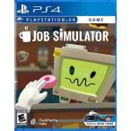 【取り寄せ】 PSVR - Job Simulator - VR ジョブ シュミレーター (PS4 海外輸入北米版ゲームソフト)