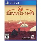 Yahoo!Hexagonny【在庫有り】Surviving Mars - サバイビング マーズ (PS4 海外輸入北米版ゲームソフト)