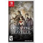 【取り寄せ】Octopath Traveler - オクトパストラベラー  (Switch 海外輸入北米版ゲームソフト)