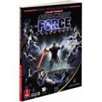 【在庫有り】 Star Wars: The Force Unleashed: Prima Official Game Guide - スター ウォーズ ザ フォース アンリーシュド ガイドブック (海外輸入北米版)