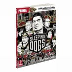 Sleeping Dogs: Prima Official Game Guide - スリーピング ドッグ ガイドブック (海外輸入北米版)