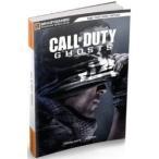 Call of Duty Ghosts Signature Series Guide - コールオブデューティー ゴースト ガイドブック (海外輸入北米版)