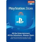 【コードメール発送】PlayStation Store Gift Card $20 - プレイステーション ストアカード $20 (北米版 プレイステーション ネットワーク カード)