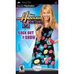 【訳あり商品】Hannah Montana: Rock Out the Show - ハンナモンタナ ロックアウト ザ ショウ (PSP 海外輸入北米版ゲームソフト)