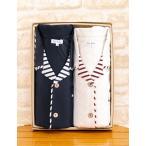 パジャマ ペア やや厚めな肌にやさしい綿100%ニット地パジャマ/長袖・長パンツ/秋・冬向き素材/パジャマ レディース/Sサイズ/LLサイズあり