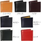 ホワイトハウスコックス 二つ折り財布 S7532 Whitehousecox 正規販売店