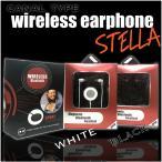 SALE ワイヤレス イヤホン STELLA Bluetooth  ヘッドセット USB スマホ ハンズフリー ギフト