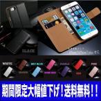 iPhone7 iPhone7/iPhone7 plus スマホケース 本革 レザー