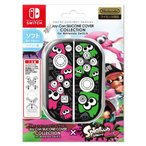 Joy-Con SILICONE COVER COLLECTION for Nintendo Switch (splatoon2)Type-B【カバー色:ブラック】 任天堂公式ライセンス商品