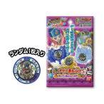 妖怪ウォッチ 妖怪メダルトレジャー03 美しき王と機械仕掛けの妖怪 BOX