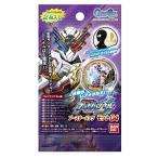仮面ライダーブットバソウル ブースターパック モット04 BOX