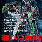 バンダイ SO-DO CHRONICLE 双動仮面ライダーW 1個