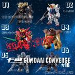 FW GUNDAM CONVERGE #16 選べる食玩・ガム (機動戦士ガンダム)