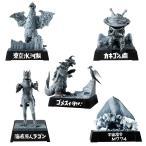 ウルトラ怪獣名鑑 - 希望の轍編 - セット BOX (5個入り) 食玩・ガム (ウルトラマンシリーズ)
