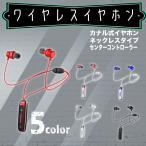 ����ۥ� Bluetooth �磻��쥹 �إåɥ��å� USB ���ޥ� �ϥե Apes