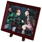 まめパズル ジグソーパズル 鬼滅の刃 炭治郎と禰豆子(76×10.2cm)