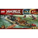レゴ(LEGO) ニンジャゴー ニンジャ・スプラッシュ・ウィング 70623
