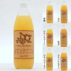 長野県産 100%りんごジュース シナノスイート  1本