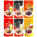 【大黒屋食品】広島名物 せんじ肉 お好み6袋セット(45g×6個セット)【ネコポス便配送】