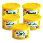送料込み リコラ オリジナル ハーブ キャンディー 100g缶 5個セット 合成香料着色不使用