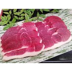 広島県産 ジビエ 天然猪肉もも肉 いのししにく 300g 冷凍 焼き肉用 2から3人前【いわた屋】