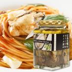 広島牡蠣のオリーブオイル漬け グリル&スモーク 170g 瓶入り 送料無料 かき カキ おつまみ 丸福食品