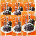 送料無料 広島名産 砂ずり (砂肝) せんじ肉 6袋セット (40g×6) ホルモン珍味 せんじがら 大黒屋食品
