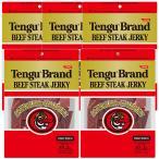 テング ビーフジャーキー ミディアムチャンク レギュラー 160g×5袋セット 国産品 送料無料(一部地域を除く)