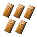 送料無料 GODIVA ゴディバ パール ミルク チョコレート 5缶セット  手提げ袋付  ポストお届け品 並行輸入品