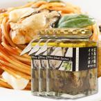 広島牡蠣のオリーブオイル漬け グリル&スモーク 170g 瓶入り 3本セット 送料無料 かき カキ おつまみ 丸福食品