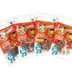 広島名産 カープ 勝鯉のせんじ肉 4種4袋セット (65g×4 )ホルモン珍味 せんじがら 送料無料 広島東洋カープ ポストお届け便