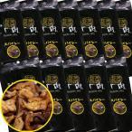 送料無料 スパイシーせんじ肉 12袋入り(70g×12袋)国産の豚胃を使用 一口サイズ手切り  せんじ肉  おつまみ  せんじがら  広島名物珍味