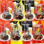 送料無料 広島名産 せんじ肉 4種類8袋セット (せんじ肉、スパイシーせんじ肉、にんにく風味、とうがらし味) 40g×8 せんじがら 大黒屋食品