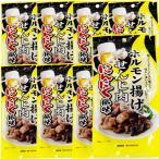 送料無料 広島名産 ホルモン揚げ せんじ肉 にんにく風味 8袋セット (1袋40g×8)  ホルモン珍味 せんじがら 大黒屋食品