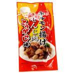 広島名産 ホルモン揚げ せんじ肉 とうがらし味 1袋40g 大黒屋食品