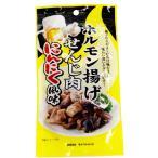 広島名産 ホルモン揚げ せんじ肉 にんにく風味 1袋40g 大黒屋食品