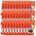 送料無料 広島名産 せんじ肉 30袋セット (40g×30) ホルモン珍味 せんじがら 大黒屋食品