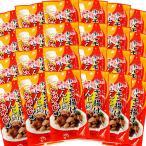 広島名産 せんじ肉 とうがらし味 24袋セット(1袋40g) 送料無料 ホルモン珍味 せんじがら 大黒屋食品