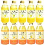 送料込み 特選広島レモンサイダー 5本 特選広島はっさくサイダー 5本 1本250ml 広島県産果実の果汁が15%
