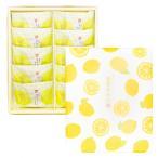 安芸れもん 10個入り 瀬戸内産のレモンとミルクジャム使用 乳菓 平安堂梅坪