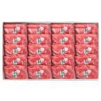 もみじ饅頭 20個入り 宮島のもみじをかたどった広島を代表する和菓子 平安堂梅坪