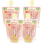 送料無料 広島 レモン鍋の素 180g4本セット(180g×4) よしの味噌 れもん鍋の素