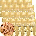 広島名物 せんじ肉 牛ホルモン 20袋 (40g×20) (国産牛使用)