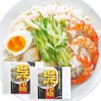 広島 呉名物 呉の冷麺 2箱セット(生4食箱入り760g×2)麺類のパイオニア クラタ食品