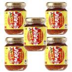 送料無料 しょうがの恋 90g×5個セット 食べるラー油 高知特産 ど久礼もん 生姜 かつお ごはんのお供