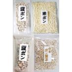 【島根県 大東農産加工場】ポン菓子 お好み4袋セット(80-100g)【4個セット】